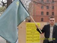 19 мая в Екатеринбурге у консульства СШПендосии прошел одиночный пикет с протестом против агрессии НАТО в Ливии