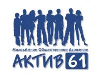 Изображение пользователя Aktiv61